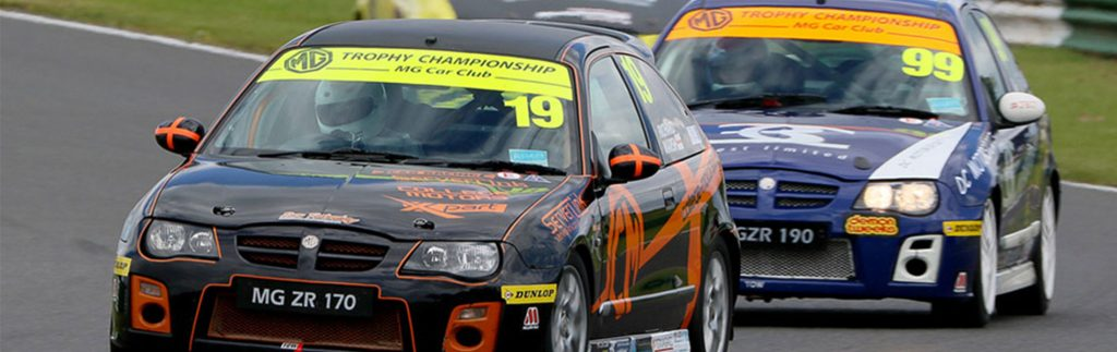 MG-Trophy-Championship-2016--Race-bulletin-No.-4---6th-July-2016-motorsport-days-4